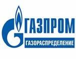 ОАО «Газпром газораспределение» приняло активное участие в работе Петербургского Международного Газового Форума 2012