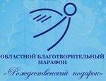 Корпорация «Сплав» получила высокую оценку за участие в социальных проектах