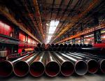 865 тысяч тонн труб отгрузила Группа ЧТПЗ в I полугодии 2016 г.