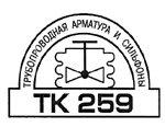 Стандарты: подготовлен и утвержден Отчёт о работах ТК 259 «Трубопроводная арматура и сильфоны» за 2011 г.