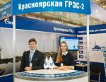 Красноярская ГРЭС-2 представила свои возможности для новых производств