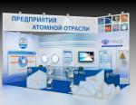Чепецкий механический завод предлагает продукцию из титана для мирового судостроения