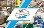 Итоги производственной деятельности ООО «Самараволгомаш» в первом полугодии 2019 года