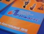 ОАО «АРМАГУС», интервью с нач.отдела маркетинга перед выставкой PCVEXPO-2011