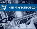 Программы ООО «НТП Трубопровод» включены в Единый реестр российских программ для ЭВМ