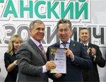 Разработка Татнефти получила высокую оценку на XXI Татарстанском нефтегазохимическом форуме
