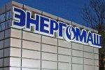 Кузнец-штамповщик «Белэнергомаш-БЗЭМ» назван «Рабочим года»