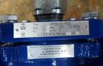 Производитель трубопроводной арматуры «Энерготехномаш» сообщает о контрафакте