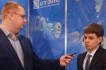 ГК «Стэлс». Интервью с начальником отдела технических разработок Юрием Ковиным в рамках выставки «Криоген-Экспо. Промышленные газы - 2017»