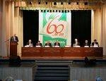 В ТатНИПИнефть прошла двухдневная научно-техническая конференция посвященная Юбилею татарского института нефти