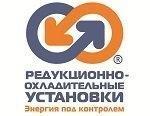 Итоги-2015: ЗАО «Редукционные Охлдаительные Установки» («РОУ»)