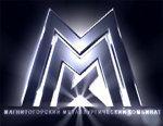 ММК-МЕТИЗ переходит на электронный документооборот