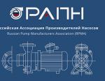 KSB приняла участие в семинаре Российской ассоциации производителей насосов