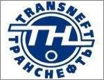 Транснефть делится планами и планирует через месяц завершить линейную часть БТС-2