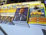 Портал ARMTORG.RU и журнал Вестник арматурщика приняли участие в НЕФТЕГАЗ-2014 и ЭКВАТЕК-2014