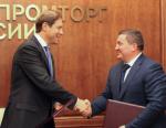 Подписан специнвестконтракт о создании в Волгоградской области калийного предприятия