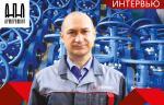 Интервью с директором по продажам ООО «Армпромлит» Курушиным А. А.: «В планах ООО «Армпромлит» увеличение объема поставок готовой продукции»