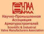 Научно-Промышленная Ассоциация Арматуростроителей опубликовала план деловой программы на 2015 год