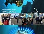 FessoValves приняла участие в выставке Нефтегаз-2016