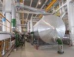 Второй блок Челябинской ГРЭС пущен в промышленную эксплуатацию