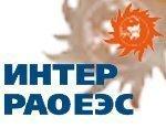 Совет директоров ПАО «Интер РАО» избрал Председателя и его заместителя