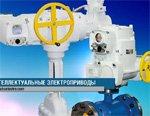 ОАО «АБС ЗЭиМ Автоматизация» провела семинар в Нижневартовске и рассказала об интеллекутальных приводах для трубопроводной арматуры