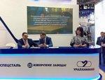 «Уралхиммаш» стал участником выставки «Нефтегаз-2016»
