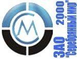 «Серебряный мир 2000» принял участие в XXIV -ой международной выставке «Газ. Нефть. Технологии - 2016» г. Уфа
