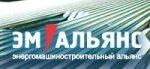 «ЭМАльянс» проведет крупнейшую реконструкцию в тепловой энергетике Украины