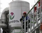 ОАО «ВНИИР» завершило поставку и пуско-наладку оборудования для ПАО АНК «Башнефть»
