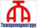 ЗАО Тяжпромарматура вручен Официальный Сертификат Благодарности