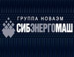 «Сибэнергомаш» вводит технологию «бережливого производства»