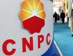 CNPC ищет площадку для производства нефтегазового оборудования в Тюменской области