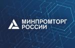 Минпромторг России представил стратегию развития Государственной информационной системы промышленности