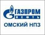 «Газпром нефть» приняла инвестпрограмму Омского НПЗ на 2012 год