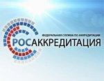 Запущен электронный сервис по регистрации деклараций ГОСТ Р
