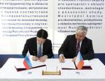 В Екатеринбурге рассмотрели направления сотрудничества между Россией и Чехией в сфере стандартизации и метрологии