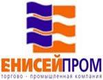 ООО ТПК Енисейпром, ген.директор Афоничев М.А.: - Мы собираемся активно продвигать собственный бренд - наш товарный знак «Е»