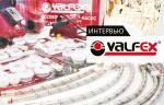 Valfex удалось добиться максимально идеального соотношения цены и качества