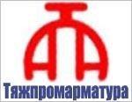 «Тяжпромарматура» досрочно завершила поставки оборудования на газопроводы «Ямал-Европа», «Россия-Турция» и «Сахалин-1»