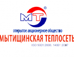 Специалисты ОАО «Мытищинская теплосеть» примут участие в конференции в рамках HEAT&POWER 2016