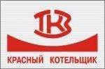 «Красный котельщик» продолжает отгрузки оборудования для Бурштынской ТЭС