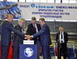 Белэнергомаш запустил производственный участок опорно-подвесных систем трубопроводов
