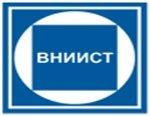 ОАО ВНИИСТ о конференции: «Стальные трубы с тепловой изоляцией для нефтепроводов»
