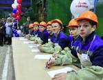 Златмаш провел конкурс для молодых работников