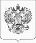 Правительство РФ утвердило тех.регламент газовых сетей - Изображение