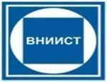 21 апреля в АО ВНИИСТ состоится научно-техническая сессия «Применение композиционных материалов»