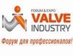 Лучшее для арматуростроителей! Международный Форум - Valve Industry Forum & Expo - форум для профессионалов! (Виедорепортаж от портала Armtorg.ru)