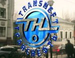На ЛПДС «Субханкулово» АО «Транснефть – Урал» введена новая автоматизированная система управления технологическим процессом
