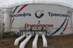 АО «Транснефть – Сибирь» завершило реконструкцию системы электроснабжения НПС «Бачкун-2»
